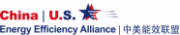 China-US Energy Efficiency Alliance Logo